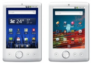 Chile T7 Tablet
